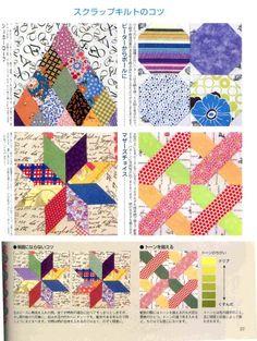 <拼布书>拼布教室NO.73 Picasa Web Albums, Pattern Paper, Templates, Quilts, Blanket, Blog, Scrappy Quilts, Blond, Stencils