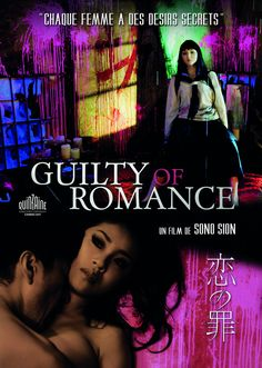 Guilty of Romance (2012) - Sion Sono -