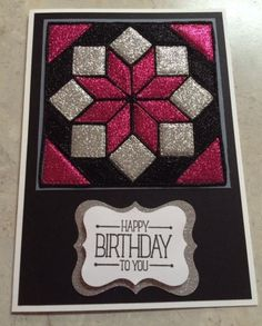 Gina Marie designs - 4x4 flower burst die