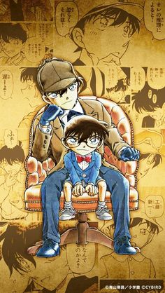 Shinichi and conan detectives