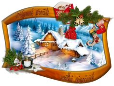 Vánoční přání « Rubrika | Blog u Květky Snow Globes, Blog, Home Decor, Decoration Home, Room Decor, Blogging, Interior Design, Home Interiors, Interior Decorating