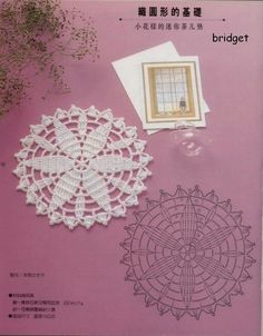 FREE DIAGRAM ~ Small Doily