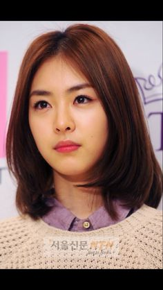 Lee Yeon Hee (Miss Korea, A Millionarie's First Love {movie})