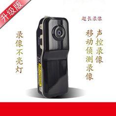 $24.90 (Buy here: https://alitems.com/g/1e8d114494ebda23ff8b16525dc3e8/?i=5&ulp=https%3A%2F%2Fwww.aliexpress.com%2Fitem%2Fcamera-wireless-surveillance-camera-DV%2F32681623801.html ) camera wireless surveillance camera  DV for just $24.90