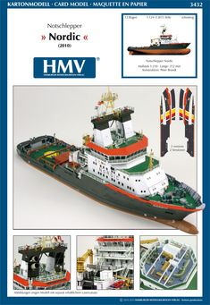 Scale Model Ships, Scale Models, Rc Boot, Diy And Crafts, Paper Crafts, Tug Boats, Paper Models, Kirigami, Toddler Activities