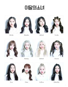 All Loona team South Korean Girls, Korean Girl Groups, Otaku, K Pop Music, Olivia Hye, Perfect Love, Extended Play, Girl Bands, Kpop Groups