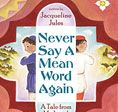 Never Say A Mean Word Again: A Tale from Medieval Spain | Baltimore Jewish Times