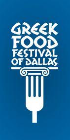 The Greek Food Festival of Dallas last weekend of September 2014