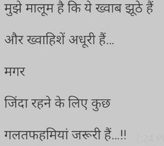 48 Best Hindi Wisdom Quotes Images Hindi Qoutes Life Wisdom