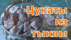 Цукаты из тыквы - полезный и очень вкусный заменитель конфет Cereal, Muffin, Sweets, Beef, Breakfast, Recipes, Food, Youtube, Meat