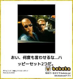 http://ss.bokete.jp/4588279.jpg