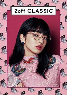 #小松菜奈 Editorial Design, Editorial Fashion, Komatsu Nana, Portrait Photography, Fashion Photography, Japanese Models, Creative Portraits, Japanese Beauty, Autumn Winter Fashion