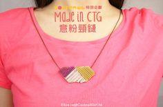 Made in CTG - 意粉頸鏈