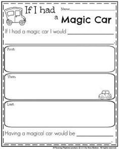 First Grade Narrative Writing Prompt - If I had a Magic Car