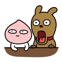 Kakao Friends, Cartoon Pics, Emoticon, Cute Designs, Coloring Books, Kawaii, Wallpaper, Brown, Funny