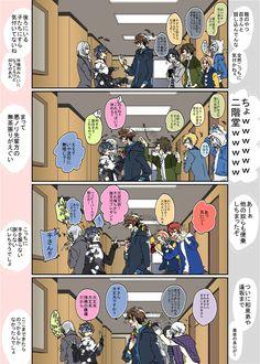 鼻炎 (@hnmz_tl) さんの漫画 | 77作目 | ツイコミ(仮) Anime, Manga, Comics, Pictures, Manga Anime, Cartoon Movies, Manga Comics, Anime Music, Cartoons