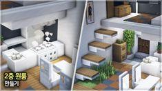 Minecraft Mansion, Easy Minecraft Houses, Minecraft Room, Minecraft Houses Blueprints, Amazing Minecraft, Minecraft Decorations, Minecraft House Designs, Minecraft Creations, Minecraft Furniture