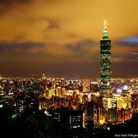 台北5天4夜自由行