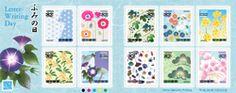 特殊切手「ふみの日にちなむ郵便切手」の発行 - 日本郵便
