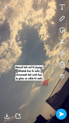 Quotes Discover Deep urdu lines Shyari Quotes, Life Quotes Pictures, Good Life Quotes, Mood Quotes, Girl Quotes, Attitude Quotes, Badass Quotes, Awesome Quotes, Citations Snapchat