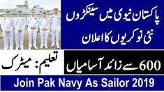 In this video i will tell you about how to Join Pakistan Navy as Sailor September Pak navy has announced new jobs you can join Pak Navy As sailor These. Job Center, Latest Jobs In Pakistan, Job Portal, Apply Online, Mechanical Engineering, New Job, Marines, Sailor, Police