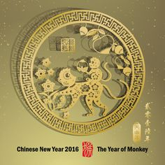 FREE DOWNLOAD - Chinese new year 2016 monkey design vector 03