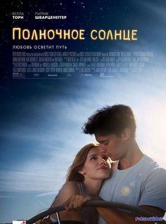 Movie download sherlyn chopra full 3d torrent Kamasutra 2013