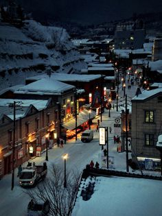 Otaru, a port city on Hokkaido (Japan's northernmost island), lies northwest of Sapporo on Ishikari Bay. Completed in 1923, the Otaru Canal, running through the city's center, is lined with cafes and shopping centers in converted old warehouses. Nearby, Sakaimachi Street offers seafood restaurants as well as glass and sweet shops. The city is known for glassworks, music boxes and sake distilleries.