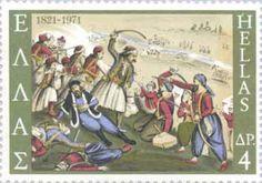 sxolikes...ataxies: 25 ΜΑΡΤΙΟΥ 1821