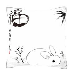 Chinese Year of the Rabbit Vector Ink Velour Throw Pillow White Pillows, Throw Pillows, Rabbit Vector, Year Of The Rabbit, Bunny, Chinese, Snoopy, Rabbits, Painting