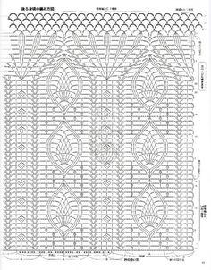 """Photo from album """"Crochet Pineapple Pattern Knitwear (Lady boutique series on Yandex. Crochet Borders, Crochet Diagram, Crochet Motif, Crochet Stitches, Knit Crochet, Filet Crochet, Crochet Curtain Pattern, Crochet Curtains, Pineapple Crochet"""