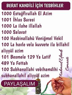 Islam Quran, Good Thoughts, Allah, Prayers, Rage, Tips, Prayer, Beans