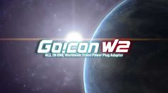 Gocon W2 looks like space ship!