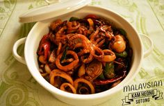 This Malaysian recipe explores the kam heong cooking style and yields a delicious, savory squid recipe