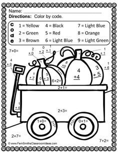 Fall Fun! Basic Addition Facts - Color Your Answers Printables with Answer Keys {Color By Code Addition} #FernSmithsClassroomIdeas #TPT $Paid