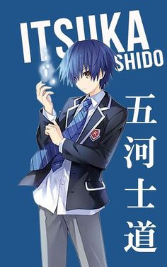 Shido Itsuka - Date a live Date A Live, Anime Character Names, Boy Character, Animes Wallpapers, Live Wallpapers, Mangaka Anime, Anime Shop, Fanart Manga, Anime Date