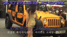 ぃ바카라주소〔ZUM 8 8 닷컴〕ょ바카라주소바카라주소바카라주소바카라주소바카라주소바카라주소바카라주소바카라주소바카라주소바카라주소바카라주소바카라주소바카라주소바카라주소바카라주소바카라주소바카라주소바카라주소바카라주소바카라주소바카라주소바카라주소바카라주소바카라주소바카라주소바카라주소바카라주소바카라주소바카라주소바카라주소바카라주소바카라주소바카라주소바카라주소바카라주소바카라주소바카라주소바카라주소바카라주소바카라주소바카라주소바카라주소바카라주소바카라주소바카라주소바카라주소바카라주소바카라주소바카라주소바카라주소바카라주소바카라주소바카라주소바카라주소바카라주소바카라주소바카라주소바카라주소