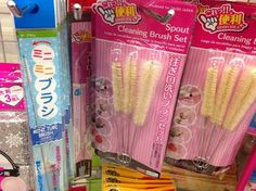 It has grown on me!: Top 10 Products You Should Buy at Daiso