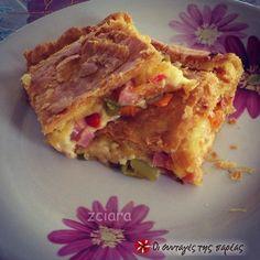 Πιπερόπιτα της Μαρίας #sintagespareas