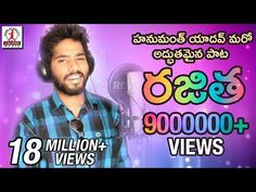 Super Hit DJ Folk Songs | Rajitha Video Song | Hanmanth