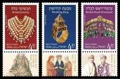 Jewish bridal jewellery stamps from Israel