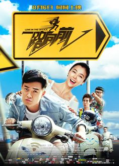 一路向前 (2015)  |   BT分享-中国最大的电影种子分享平台