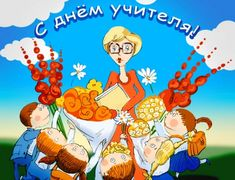 События - Let us learn English together!