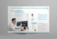 Book Design Layout, Print Layout, Page Layout, Editorial Layout, Editorial Design, Layout Template, Brochure Template, Catalogue Layout, Catalog Design
