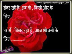 Legendary Quotes : Telugu Quotes | English Quotes | Hindi Quotes: New Hindi Love Shayari - Cute Love Shayari In Hindi Language