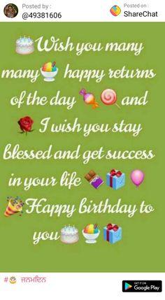 Pin Manjinder Kaur On Happy Birthday Happy Birthday pertaining to Beautiful Birthday Quote - Best Birthday Party Ideas Happy Birthday Wishes Messages, Happy Birthday Best Friend Quotes, Birthday Wishes And Images, Sister Birthday Quotes, Wishes For Friends, Birthday Quotes For Best Friend, Happy Birthday Sister, Birthday Greetings, 60 Birthday