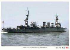 IJN Light Cruiser Kinu 日本海軍軽巡洋艦-鬼怒, 1937 #7B #KiRi group キリ
