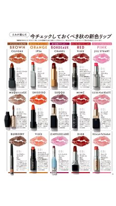 , in 2020 Fancy Makeup, Blue Makeup, Makeup Art, Makeup Tips, Beauty Makeup, Bordeaux, Makeup Magazine, Japanese Makeup, Chanel