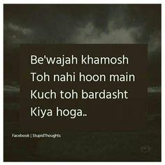 Kabhi mujhe bhi samajhne ki koshish karo # please - Quotes interests Shyari Quotes, Crazy Quotes, Hurt Quotes, Qoutes, Joker Quotes, Famous Quotes, Quotations, Mixed Feelings Quotes, Attitude Quotes