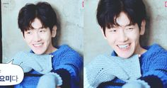#EXO #baekhyun #gif #cute